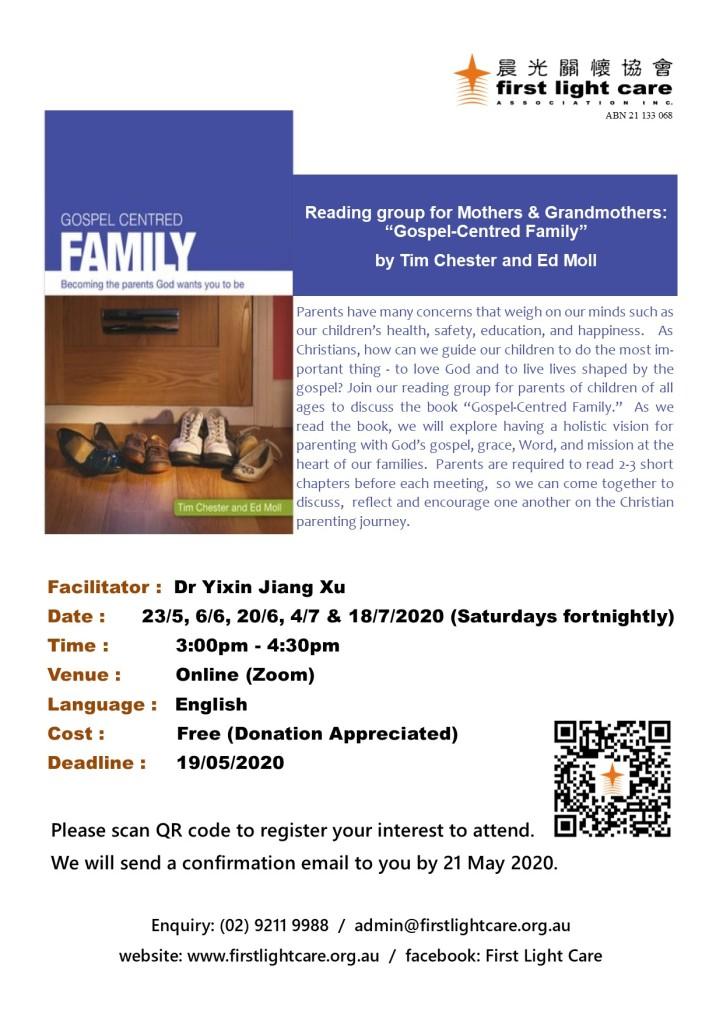 20200523 Gospel-Centered Family A4_0