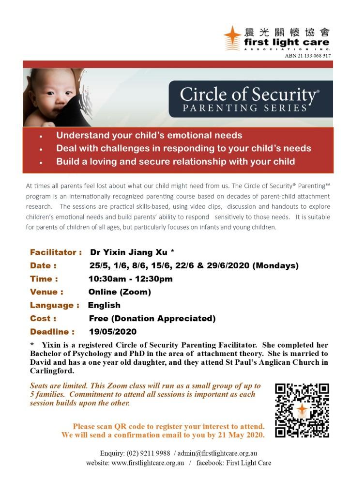 20200525 Circle of Security Parenting program A4
